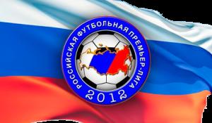 5-й тур Премьер-Лига России — Зенит не сбавляет обороты…